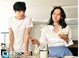TBSオンデマンド「私 結婚できないんじゃなくて、しないんです #5」
