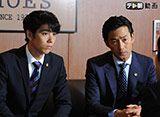 テレ朝動画「グッドパートナー 無敵の弁護士 #4」
