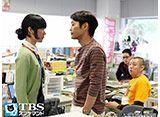 TBSオンデマンド「重版出来! #6」