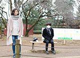 テレビ東京オンデマンド「その『おこだわり』、私にもくれよ!! #7」
