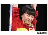 テレ朝動画「ももクロChan〜Momoiro Clover Z Channel〜 #279」