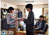 TBSオンデマンド「重版出来! #7」