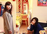 テレビ東京オンデマンド「その『おこだわり』、私にもくれよ!! #8」