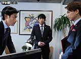 テレ朝動画「グッドパートナー 無敵の弁護士 #6」