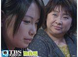 TBSオンデマンド「家族善哉 #33」