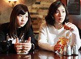 テレビ東京オンデマンド「その『おこだわり』、私にもくれよ!! #9」
