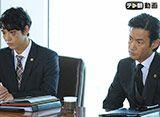 テレ朝動画「グッドパートナー 無敵の弁護士 #7」