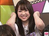 日テレオンデマンド「NOGIBINGO!6 #9」