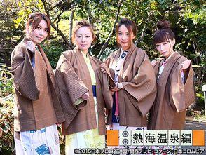 カンテレドーガ「麻雀女子会 #2 熱海温泉編」