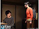 TBSオンデマンド「重版出来! #10」
