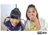 テレ朝動画「ももクロChan〜Momoiro Clover Z Channel〜 #282」