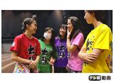 テレ朝動画「ももクロChan〜Momoiro Clover Z Channel〜 #284」