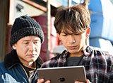 テレビ東京オンデマンド「ナイトヒーローNAOTO #9」
