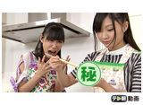 テレ朝動画「ももクロChan〜Momoiro Clover Z Channel〜 #289」