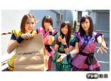 テレ朝動画「ももクロChan〜Momoiro Clover Z Channel〜 #292」
