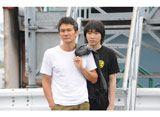 テレビ東京オンデマンド「ヤッさん 〜築地発!おいしい事件簿〜 #1」