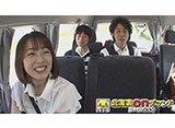 「おにぎりあたためますか 北海道新幹線ルート先取りの旅編」 30daysパック