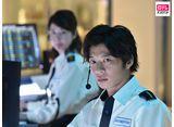 金曜ロードSHOW!特別企画「ガードセンター24広域警備指令室」