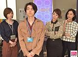 日テレオンデマンド「地味にスゴイ!校閲ガール・河野悦子 #2」