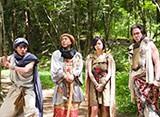 テレビ東京オンデマンド「勇者ヨシヒコと導かれし七人 #1」
