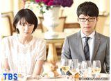 TBSオンデマンド「逃げるは恥だが役に立つ 第2話 秘密の契約結婚!波乱の両家顔合わせ 」