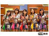 テレ朝動画「ももクロChan〜Momoiro Clover Z Channel〜 #300」