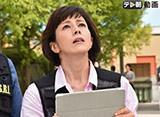 テレ朝動画「科捜研の女 season16 #2」