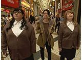 テレビ東京オンデマンド「吉祥寺だけが住みたい街ですか? #5」