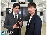 TBSオンデマンド「IQ246〜華麗なる事件簿〜 #5」