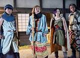 テレビ東京オンデマンド「勇者ヨシヒコと導かれし七人 #6」