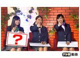 テレ朝動画「ももクロChan〜Momoiro Clover Z Channel〜 #303」