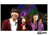 テレ朝動画「ももクロChan〜Momoiro Clover Z Channel〜 #307」