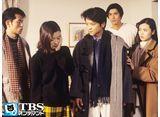TBSオンデマンド「愛とは決して後悔しないこと #1」