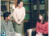 TBSオンデマンド「愛とは決して後悔しないこと #2」