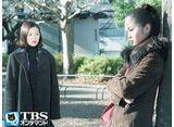 TBSオンデマンド「愛とは決して後悔しないこと #3」
