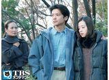 TBSオンデマンド「愛とは決して後悔しないこと #7」
