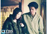 TBSオンデマンド「愛とは決して後悔しないこと #8」