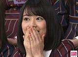 日テレオンデマンド「NOGIBINGO!7 #9」