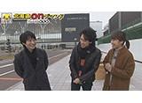 おにぎりあたためますか 北海道新幹線で行く青森の旅 #1