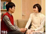 TBSオンデマンド「逃げるは恥だが役に立つ 第10話 恋愛レボリューション2016 」