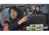 おにぎりあたためますか 北海道新幹線で行く青森の旅 #2