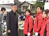 テレ朝動画「科捜研の女 season16 #8」