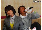 テレ朝動画「未来講師めぐる #1」