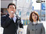 テレ朝動画「未来講師めぐる #10」