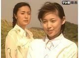 テレ朝動画「氷点2001 #4」