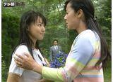 テレ朝動画「氷点2001 #6」