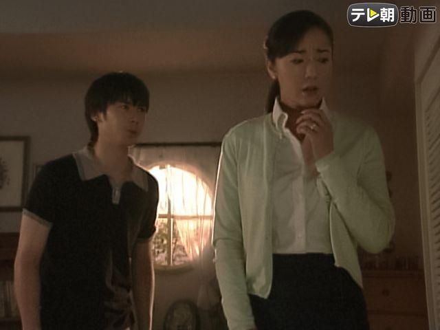 テレ朝動画「氷点2001 #7」