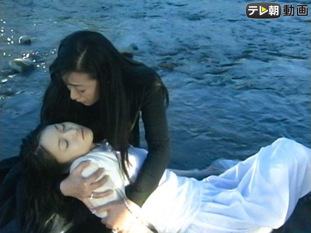 テレ朝動画「氷点2001 #10」