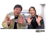 テレ朝動画「ももクロChan〜Momoiro Clover Z Channel〜 #308」