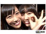 テレ朝動画「ももクロChan〜Momoiro Clover Z Channel〜 #309」